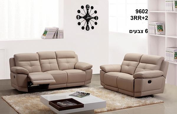 מערכת ישיבה סלון  3+2 מעור ריקליינרים דגם 9602 - 1