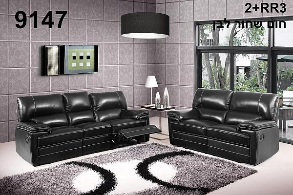 מערכת ישיבה סלון RR3+2 מעור דגם 9147 - 1