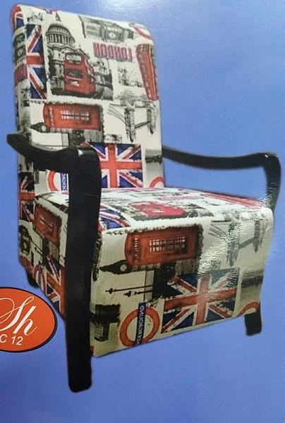 כורסא עץ עיצובית דגם קוודרו - 1
