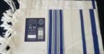 טלית אקרילן כחול- לבר מצווה מידה 45
