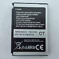 סוללה   ל SAMSUNG  i710 i718 i600 i607 i608 S7120U S7120 1300MAH