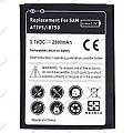 סוללה תואמת ל טלפון סלולרי  Samsung ATIV S i8750  2500mAh