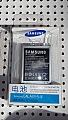 סוללה מקורית ל טלפון סלולרי  Samsung Galaxy SIII S3 I9300  2100mAh