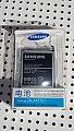 סוללה מקורית ל טלפון סלולרי  Samsung Galaxy S4 SIV  I9500  2600mAh
