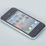 כיסוי מגן נגד מים ל IPHONE 4 4S 4G