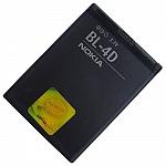 סוללה מקורית ל   NOKIA N97mini E5  N8 E7 BL-4D 1200MAH