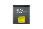 סוללה מקורית ל NOKIA BL-5K N85 N86 8MP C7 X7 ORO 1200MAH