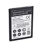 סוללה  תואמת ל טלפון סלולרי  Samsung Galaxy Note 2 II LTE N7105 N7100 3500mAh