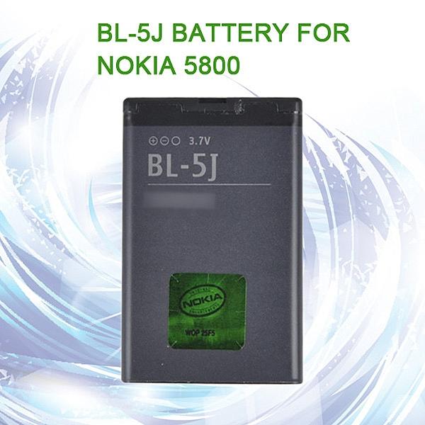 סוללה תואמת ל טלפון סלולרי Nokia BL-5J 5800XM,5800i,5800W,5230XM,5233,5232,5235,X6-00,C3-00,5802 ,X1-00 1320MAH - 1