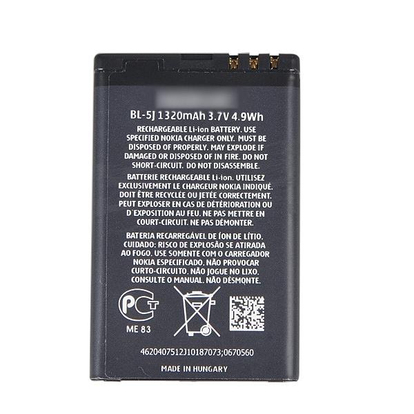 סוללה תואמת ל טלפון סלולרי Nokia BL-5J 5800XM,5800i,5800W,5230XM,5233,5232,5235,X6-00,C3-00,5802 ,X1-00 1320MAH - 2