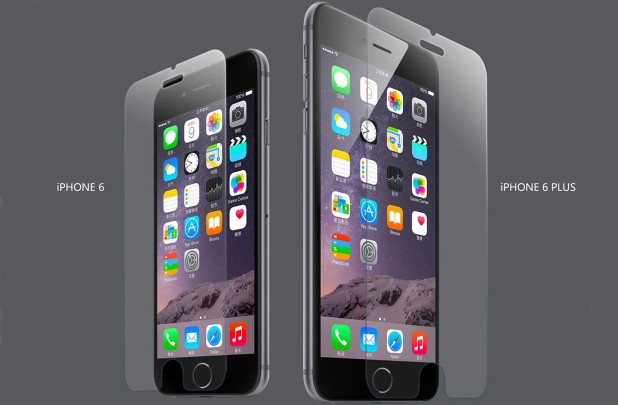 מגניב ביותר מגן מסך זכוכית מחוסמת לאייפון iPhone 6 6s plus - Gadget Team ER-16