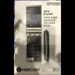טלפון סלולרי למבוגרים MERCURY 2G