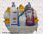 מתנה ליולדת : אמבטיה חמה