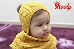 מתנה לתינוק : כובציף צהוב
