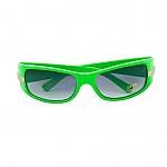 משקפי שמש לילדים דגם GREEN