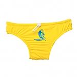 חיתול ים בנים צהוב