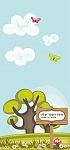עיצוב סביבה חינוכית בגן ילדים, פינת ספר טבע