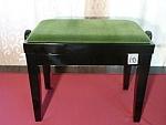 כיסא מתכוונן לפסנתר ירוק קטיפה