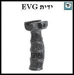 ידית הסתערות 4 אצבעות EVG  מחיר מבצע