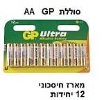 סוללות אצבע   GP Ultra  AA
