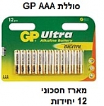 סוללות אצבע   GP  AAA