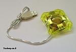 מפצל USB קטן - צהוב