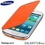 כיסוי Flip Cover Galaxy s3 mini