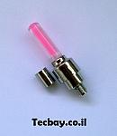 תאורת LED לונטיל - אדום