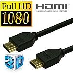 כבל hdmi 3d cable 1.8m