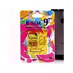 R-SIM 9 Pro פריצת אייפון לשיחות