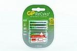 4 סוללות נטענות ReCyko AAA