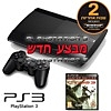 חבילת מבצע אקשן CRYSIS 3 + PlayStation3 SUPER Slim 12GB