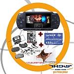 PSP Slim & Lite - כולל פריצת לקריאת צרובים