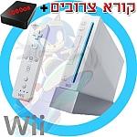 NINTENDO Wii PAL קורא צרובים + הארדיסק 1000GB