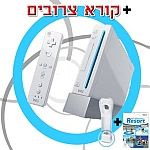 NINTENDO Wii PAL Resort - PAL + קורא צרובים * נינטנדו