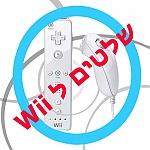 מבצע שלטים - שלט + נונצ'ק לבן ל Wii * נינטנדו