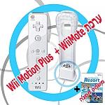 מבצע - ערכת Wii Motion Plus + Wii Mote נינטנדו