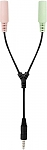 מתאם SpeedLink TRAX מחיבור 3.5 מ''מ לשני חיבורי 3.5 מ''מ - אוזניות ומיקרופון