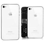 גב אחורי לבן אייפון 4