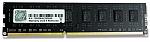 זיכרון למחשב G.Skill 1x4GB DDR3 1333Mhz