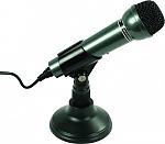 מיקרופון GP PMP-098