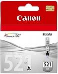 ראש דיו אפור מקורי Canon CLI-521GY