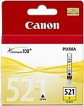 ראש דיו צהוב מקורי Canon No CLI-521Y