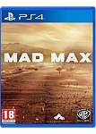 PS4 MAD MAX RIPPER EDITION