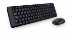 מקלדת ועכבר Logitech MK220