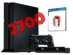 Sony Playstation 4 500GB PAL + מצלמה + משחק לבחירה !