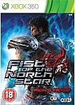 XBOX 360 Fist Of The North Star Ken's Rage