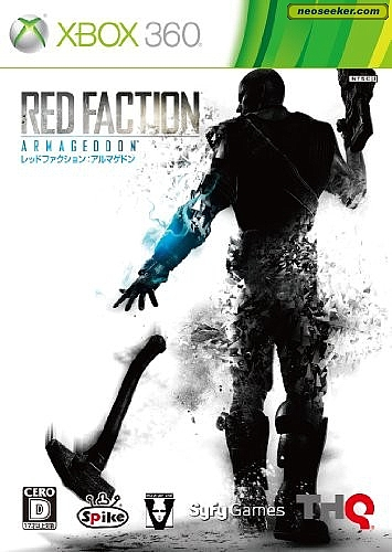 XBOX 360 Red Faction Armageddon - 1