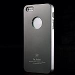 כיסוי יוקרתי air jacket לאייפון 5