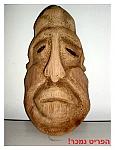פסל עץ מגולף - פרצוף אדם